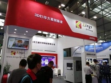 Kings China Industrial expo.jpg
